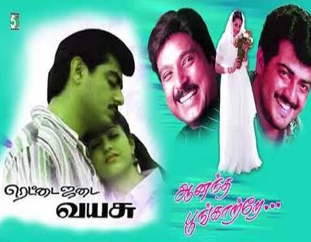 Rettai Jadai Vayasu & Anantha Poongatre Super Hit Audio Jukebox