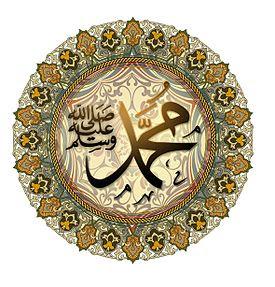 Nabi Muhammad, Muhammadku, Puisi Muhammad