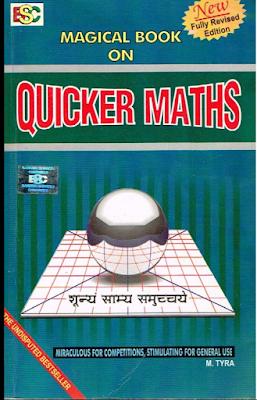 QUICKER MATHS E-BOOK REE DOWNLOAD