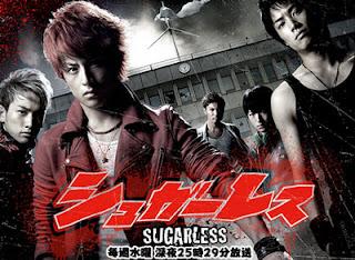 Sugarless -Cối Xoay Gió - Sugarless Live Action VietSub