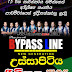 BYPASS LINE LIVE IN USSAPITIYA 2018-09-07