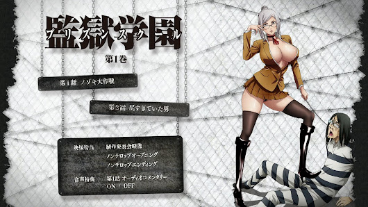 Rhythm Fansub: [Rhythm] Prison School Vol.01 Blu-Ray