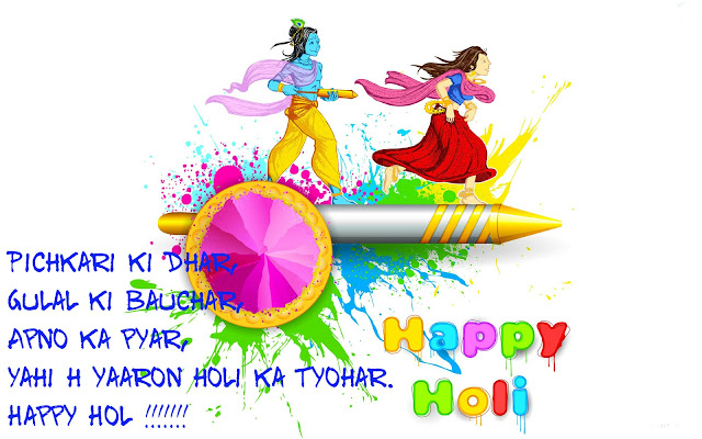 Happy Holi Greetings for Family
