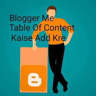 Blogger table of content