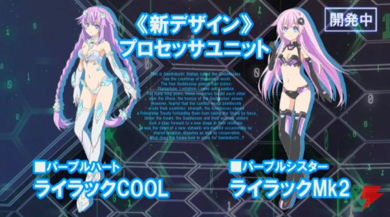 Hyperdimension Neptunia Dapatkan OVA Terbarunya