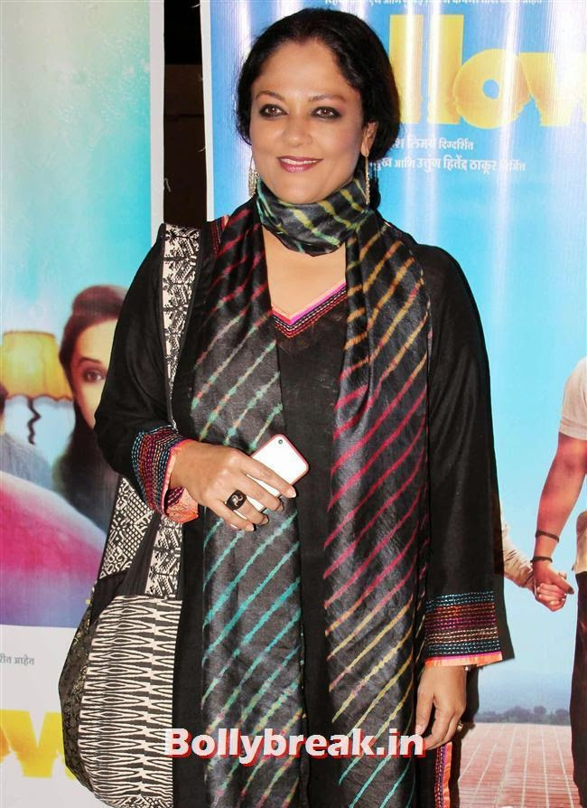 Tanvi Azmi, Genelia, Sonal, Karishma at Yellow Film Special Screening
