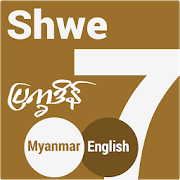 Shwe Myanmar Calendar - APK Download
