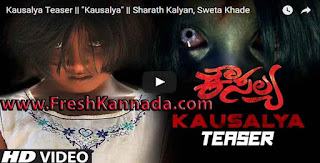 Kausalya Kannada Movie Teaser