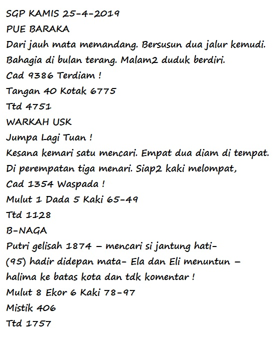 dadumaster Code Syair SGP