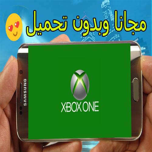تشغيل العاب xbox 360 على الاندرويد 2017,تشغيل العاب xbox 360 على الاندرويد حوحو,تشغيل العاب xbox one على الاندرويد,xbox 360 و ps4 كيفية تشغيل العاب على هاتفك الاندرويد مجانا ومضمونة,xbox 360 و ps4 طريقة تشغيل العاب على هاتفك الاندرويد من دون تحميل اللعبة,العاب بلاي ستيشن 4 على هاتفك الاندرويد,PlayStation طريقة تشغيل العاب بلاي ستيشن 3 و 4على هواتف الاندرويد مجانا!,تشغيل العاب ps4 على الاندرويد 2017,تشغيل العاب ps4 على الاندرويد بدون نت,طريقة تشغيل العاب ps4 على الاندرويد