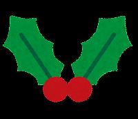 クリスマスのマーク「ヒイラギ」