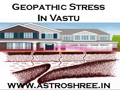 geopathic stress remedies in vaastu