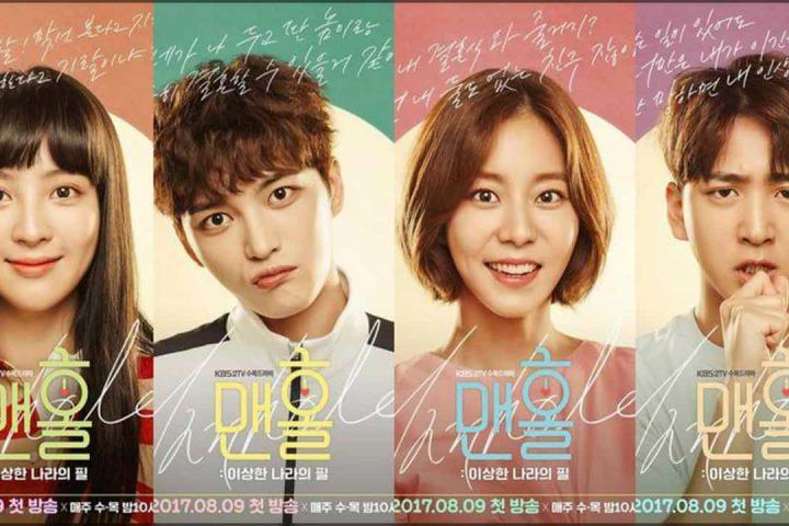 Download Drama Korea Manhole Sub Indo Batch