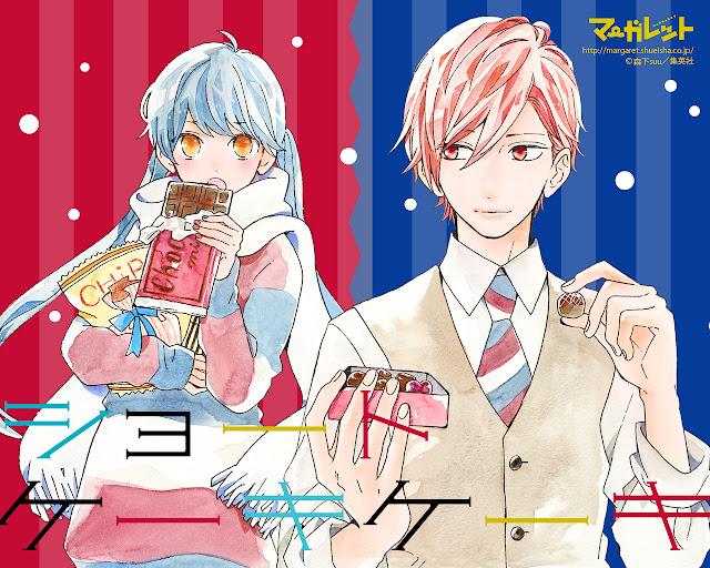 Suu Morishita - Short Cake Cake