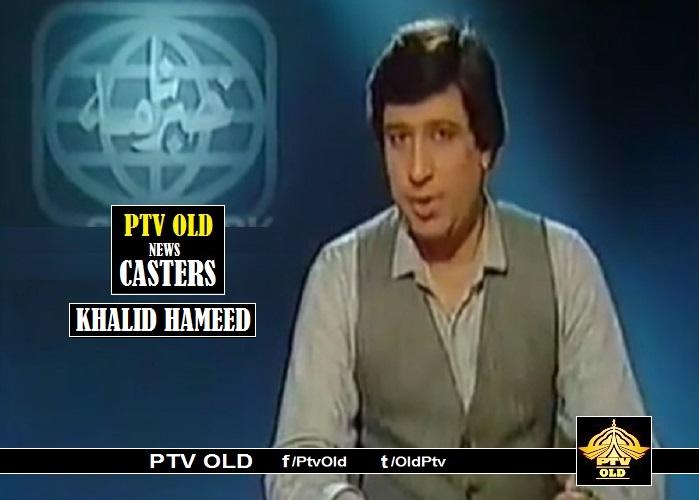 PTV Newscaster Khalid Hameed Baig PTV Old ptvold.com