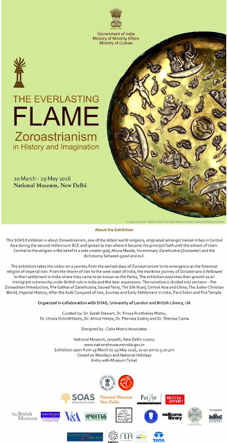 http://www.nationalmuseumindia.gov.in/pdfs/the-everlasting-flame.pdf