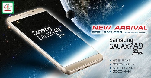 Samsung-galaxy-A9-Pro-Global-version