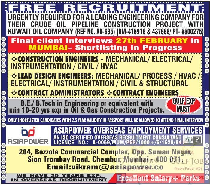 Kuwait oil company jobs free recruitment - Gulf Jobs for