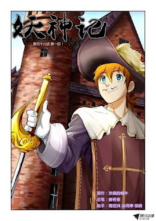 Novel Tales Of Demons And Gods  151 Bahasa Indonesia
