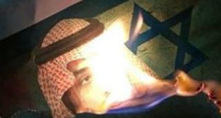 """غضب البحرينيين أحرقوا صورة """"بن سليمان"""""""
