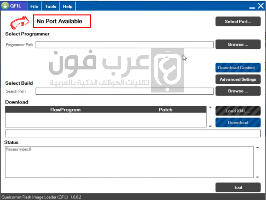 شرح برنامج QPST Flash Tool: