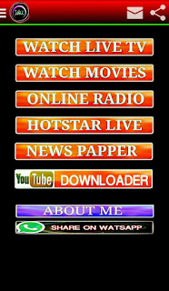 IQU Live TV and YOUTUBE Including Hotstar - Tamil Android Boys Cell