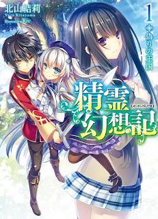 http://hirolsn-translations.blogspot.com/2016/10/seirei-gensouki-vol-01.html