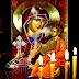 Η Παναγία ως πρότυπο μητρότητας, πνευματικής γέννησης και αυτοεγκατάλειψης