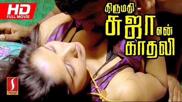Mrs. Suja is My Girlfriend (2017) Tamil Romantic Movie Full HDRip 720p