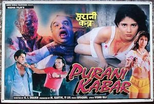 """Purani Kabar"" | Full Hindi Horror Movie"