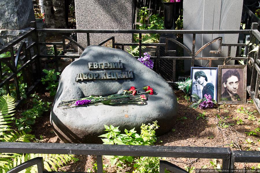 Могила Евгения Дворжецкого на Ваганьковском кладбище