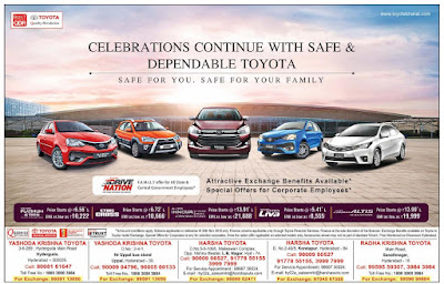 Special offers for Corporate and Government employees | Festival celebrations Continue with safe & Dependable Toyota| November 2016 discount offers