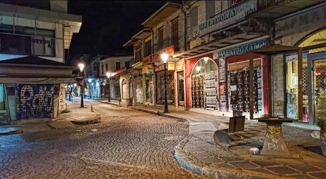 Γιάννενα: Προς δημοπράτηση Ανοιχτό Κέντρο Εμπορίου και μεγάλος δακτύλιος