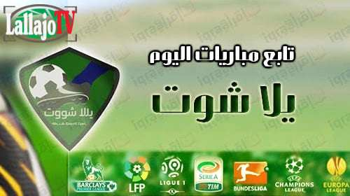 Yalla Shoot Tv Sport Live Streaming Smartphone HD
