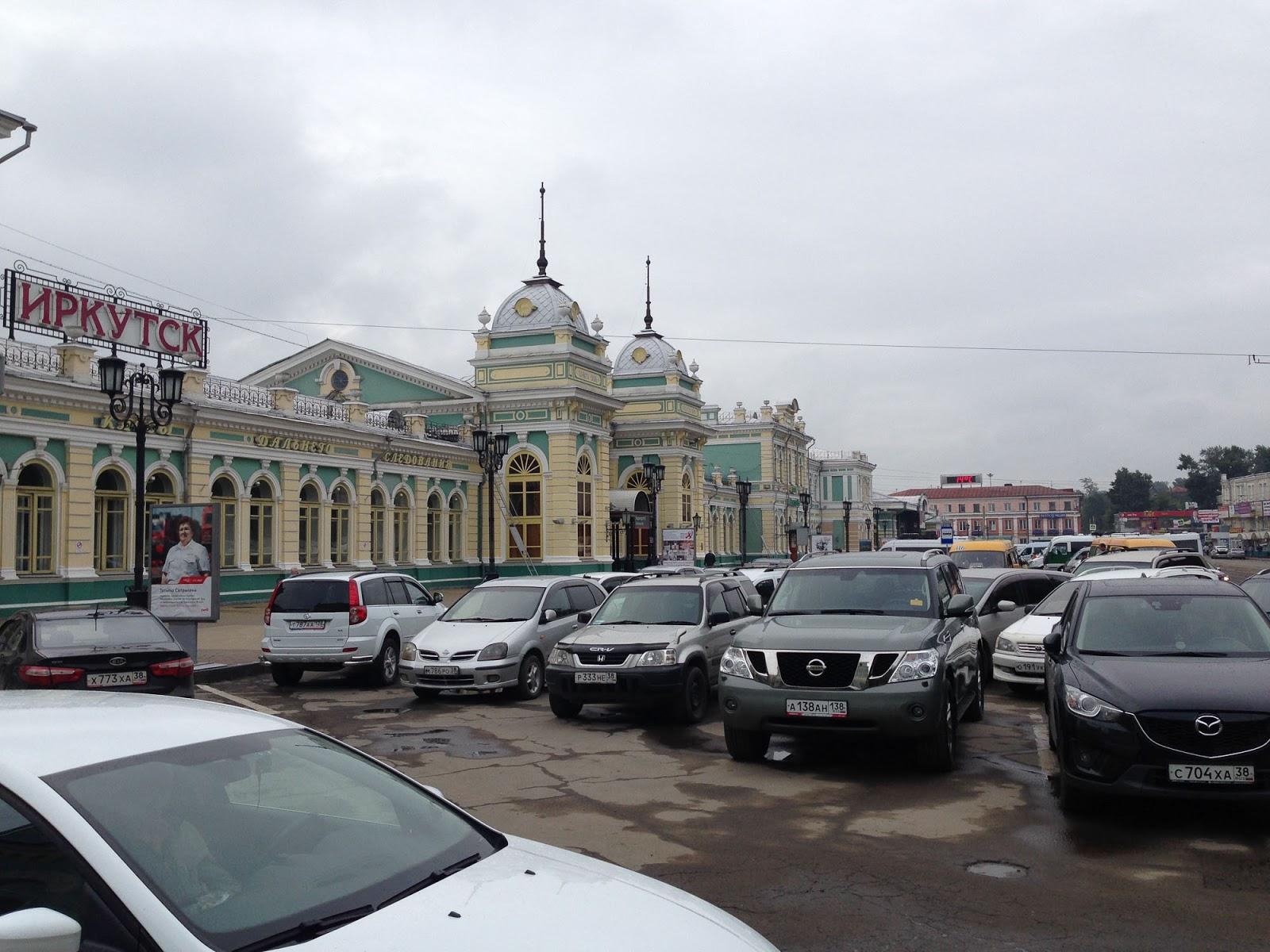Автостоп Москва-Владивосток: День шестнадцатый. Прогулки по Аршану. Турбаза, буузы, водопад, ночной клуб и бурундуки.