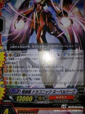 False Demise FOIL Mercadian Masques NM-M Blue Uncommon MAGIC MTG CARD ABUGames