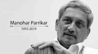 Manohar parikar, manohar parikar died today