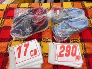 リサイクル品のキャロットの靴とクロックス17センチ290円
