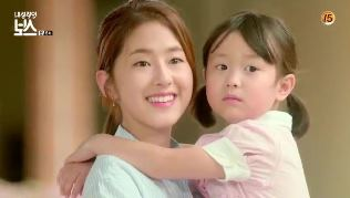 Sinopsis Introverted Boss Episode 8 Part 1