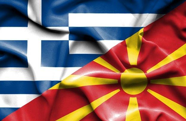 Διεθνολόγοι: Η επόμενη ημέρα στις σχέσεις «Ελλάδας- Βόρειας Μακεδονίας»