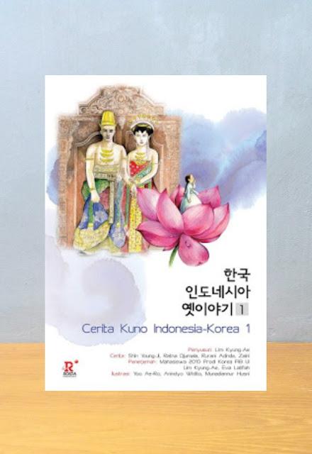 CERITA KUNO INDONESIA KOREA 1, Shin Young Ji