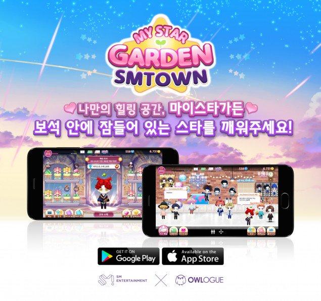 juego kpop sm garden star smtown