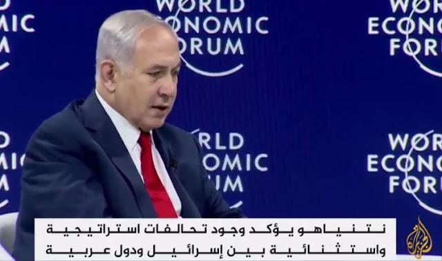 نتنياهو: العداء لإيران دفع دولًا عربية للتحالف معنا