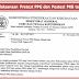 Jadwal Pretest PPG dan Postest PKB 2017