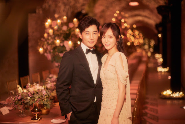 Luo Jin Tang Yan wedding photo