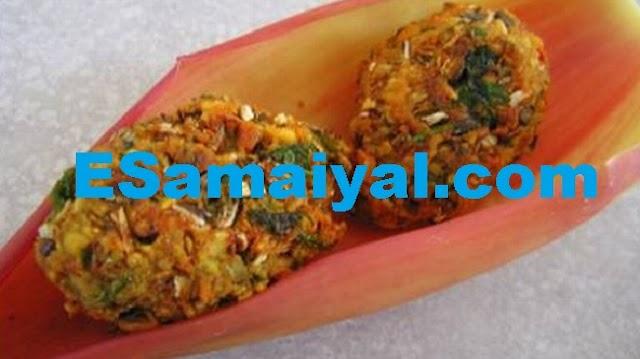 வாழைப்பூ வடை செய்வது | Valaippu dumplings !