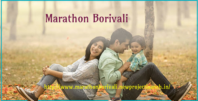 Marathon Borivali Mumbai