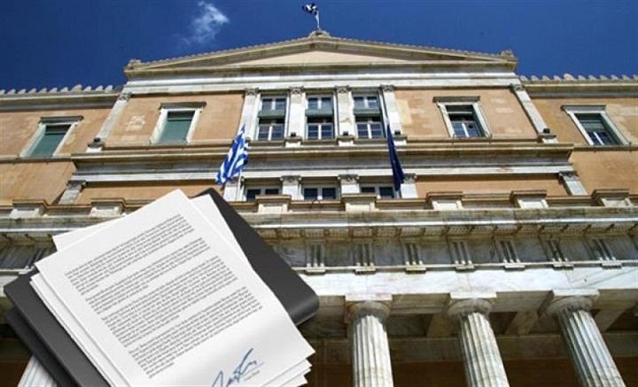 ΓΠΚΒ: Ανάπτυξη άνω του 2% - «Καμπανάκι» για προαπαιτούμενα, δικαστικές διεκδικήσεις