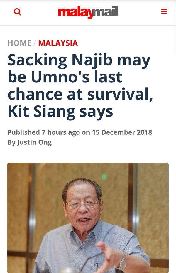 Sejak bila Kit Siang ambil berat tentang UMNO?
