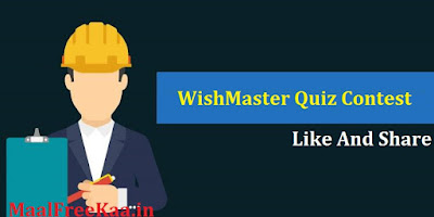 Wishmaster Safety Innovation Contest